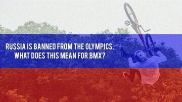 купить bmx в новосибирске